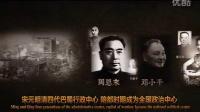 视频: 融创白象街招商宣传片