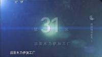 探秘隐形世界(一) 141209