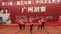 石井舞魅缘舞蹈中心幼儿拉丁舞搞笑视频