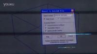 3D转换CAD透视效果