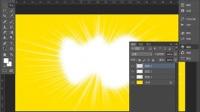 [PS]ps平面设计教程photoshop基础入门视频教程:健胃消食片包装盒正面