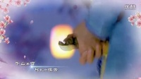 《神雕侠侣》插曲MV《问世》张馨予献声诉尽情殇