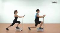 OTO健身操视频