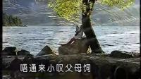 --中国十大美女人体写真大全二--高清 MTV_高清