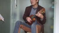 2015寒假井岸吉他尤克里里培训班弹唱《喜欢你》邓紫棋黄家驹