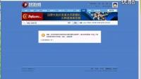 视频: QQ用户注册登陆智游城教程