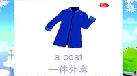 苏教版二年级英语上册(译林牛津2A)Unit 10 Put on your coat