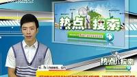 暗访深圳村落站街女张狂招嫖巡防熟视无睹MYTV
