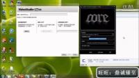 会声会影X5安装视频教程2