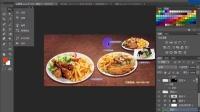 [PS]ps平面设计教程photoshop基础入门视频教程:快餐食品宣传画报设计
