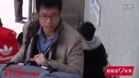 爱心实验:北京地铁遇见完美陌生人