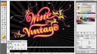 [Ai]Illustrator 120例海报设计Lesson 86——酒产品活动海报设计 AI交流群248485210