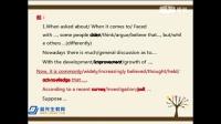 英语四级考试作文体验课—【蓝先生在线教育】