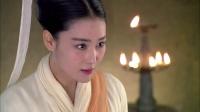 唐唐神吐槽:最圆润的女神 新神雕侠侣 86