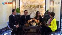 视频: 金巴利陶瓷品牌升级再见成效+成都总代挺进...