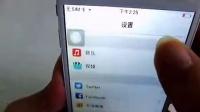 国产高仿 山寨机 高仿苹果6 山寨iohone6 视频介绍 在线观看秒杀