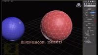 室内设计视频教程大全 3Dmax基础视频教程几何球体的创建