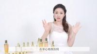 徐淑敏小姐教授「茉莉丰胸精华」按摩手法