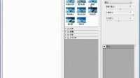 [PS]ps淘宝美工教程Ps photoshop ps教程 在线ps