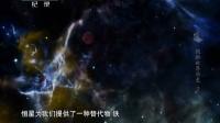 探秘隐形世界(二) 141212
