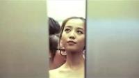 【新时代女流氓】美女赶时间裸身上电梯,身体让色男看光了