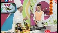 沙茶牛肉煲 141213