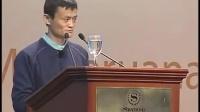 马云2014英语演讲:拥有梦想 就拥有未来