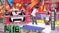 超级两代电力公司 - 2005-07-06 - 麻辣俏护士(下)