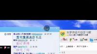20141103_七色彩虹《字体管家的安装》刻录0265