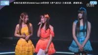 20141213 S队MC上海学院48问卷之谁化妆时间最长/谁能成为好太太 SNH48公演