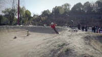 上海滑板公园土坡单车赛