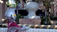 【蓝银上传】【银河奥特曼s】【泰罗奥特曼夏威夷度假篇第二季】毛伊岛篇第3集【游玩观光篇】_高清