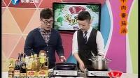 牛肉番茄汤 141214