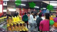 天天乐超市---刘同军