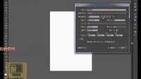 ai平面设计视频教程 ai平面设计AI海报教程AI排版教程AI实例教程
