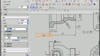 史老师教学视频——UG软件——018阀体工程图-4形位公差