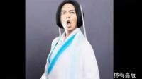PS恶搞陈妍希小龙女 尽情地来糟蹋我吧_(new)