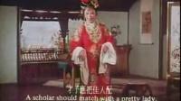 经典戏曲电影-姊妹易嫁(吕剧电影)-疯狂老沈-QQ-62821