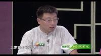 中西医治疗肾病的区别,中医能否治疗肾病晚期?