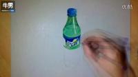 逼真手绘雪碧饮料瓶——延时摄影