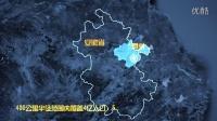 苏滁现代产业园宣传视频 (Korea Version)