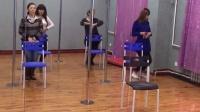 济南钢管舞 椅子舞教学视频 烟台DJ 酒吧领舞钢管舞爵士舞培训