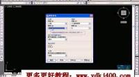 cad中文视频教程谷建cad教程视听下载