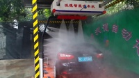 珠海沃德自动洗车机