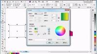 第5课:coreldraw(CDR)X6教程 视图显示模式和缩放工具