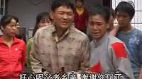 云南山歌剧 媳妇强奸老公公_03