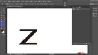 [PS]ps平面设计教程photoshop基础入门视频教程:茶之然四折页