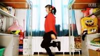 视频: 【菓菓o妖】我的滑板鞋,2014放胆跳【UGC新人奖第三季】