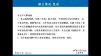 中国海洋大学食品科学专业考研解析
