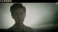 视频: 鹿晗《我们的明天》电影《重返yulecity588.com申博娱乐20岁》主题曲_946x442_2.00M_h.264